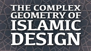 The complex geometry of Islamic design – Eric Broug