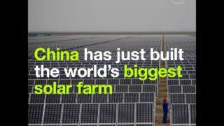 China has just built the world's biggest solar farm